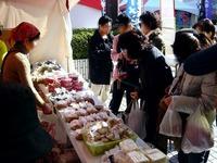 20111126_船橋市_青森県津軽観光物産首都圏フェア_1026_DSC02621