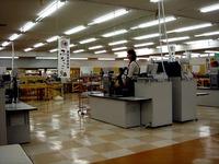 20111022_船橋市行田3_ふなっこ畑_生産者直売所_1008_DSC06932