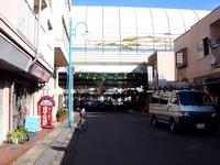20111126_船橋市浜町1_べか舟_クリスマス飾り_1002_DSC02498