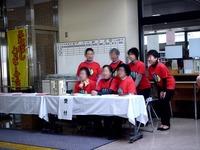 20111127_船橋市海神公民館_海神地域ふれあいまつり_0923_DSC02976