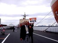 20111002_船橋港_南極観測船しらせ_砕氷艦_乗船体験_0850_DSC05998