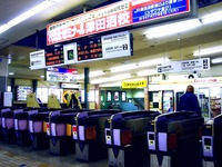 20061216_新京成_京成新津田沼駅_改札_1117_DSC08271