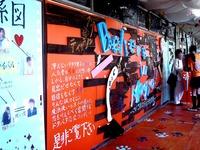 20110918_船橋市_千葉県立船橋東高校_飛翔祭_0944_DSC03627