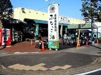 20111123_船橋市行田3_農産物直売所_ふなっこ畑_0921_DSC02206