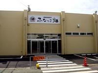 20111008_船橋市行田3_ふなっこ畑_生産者直売所_1012_DSC07456