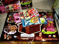 20111221_クリスマス_ヘクセンハウス_お菓子の家_1911_DSC05859