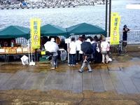 20110917_船橋親水公園_ハワイアンフェスティバル_0926_DSC03484