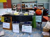20111029_船橋市本町通り_きらきら夢ひろば_1258_DSC08324