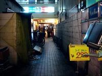 20121102_船橋市本中山3_立ち飲み_ずめかん_1927_DSC09011