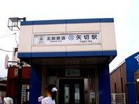 20130808_松戸市_矢切駅前広場_矢切ビールまつり_1817_DSC04886