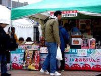 20121124_船橋市_青森県津軽観光物産首都圏フェア_1121_DSC02715