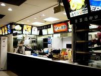 20121125_イトーヨーカドー船橋店_味の天徳_1312_DSC03202