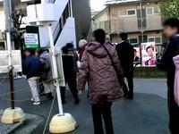 20130119_船橋市市民文化ホール_避難訓練コンサート_1104_3732