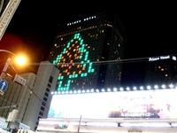 20131225_東京品川プリンスホテル_イルミネーション_1828_DSC06968