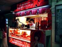 20120329_東京駅_AKB48_東京パステルサンド_1953_DSC08568