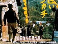 20121118_幸せの黄色いリボン_高倉健_倍賞千恵子_012