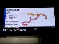 20130515_JR東日本_京浜東北線_人身事故_1935_DSC07017