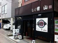 20120211_イオンモール_麺屋青山_つけ麺_010