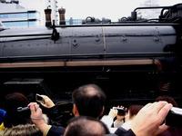 20120211_千葉みなと駅_SL_DL内房100周年記念号_1200_DSC03362