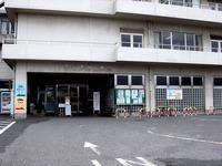 20111030_船橋市習志野台1_千葉徳州会病院_移転_1314_DSC08899