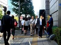 20121011_東京都_IMF_世界銀行年次総会_世銀_警視庁_0845_DSC06515