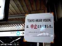 20121225_JR東京駅_東京ミチテラス_東京光ビジョン_1825_DSC07503