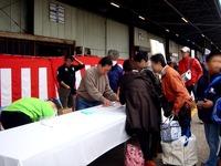 20121111_船橋市市場1_船橋中央卸売市場_農水産祭_1025_DSC01013