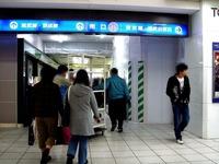 20121124_JR船橋駅_ビュープラザ_みどりの窓口_1352_DSC02965