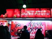 20120328_東京駅_AKB48_東京パステルサンド_1843_DSC08496