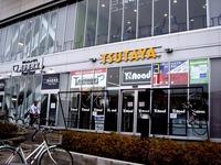 20120121_ビビットスクエア南船橋_新店オープン_1005_DSC00269
