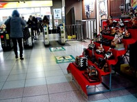 20120220_JR南船橋駅_ひな祭り_勝浦ひな祭り_雛人形_2047_DSC05142