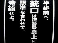 20120918_トイレ_便所_張り紙_綺麗_掃除_760