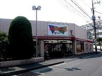 20131120_神奈川県_ロピア_ユータカラヤ_030