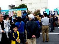 20121111_船橋市市場1_船橋中央卸売市場_農水産祭_1003_DSC00977
