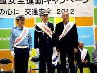 20120922_船橋市秋の全国交通安全運動キャンペーン_1103_DSC03600