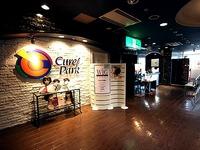 20120128_ららぽーと_CurePark_2012年2月移転_070