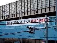 20130914_習志野市_東関東自動車道_谷津船橋_0903_DSC08959