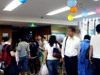 20130614_京葉食品コンビナート_フードバーゲン_DSC01967T