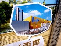 20130906_船橋市浜町_ららぽーとTOKYO-BAY西館_2025_DSC08931