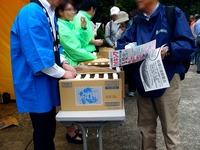 20120512_習志野市谷津_新京成沿線ハイキング_0904_DSC02753
