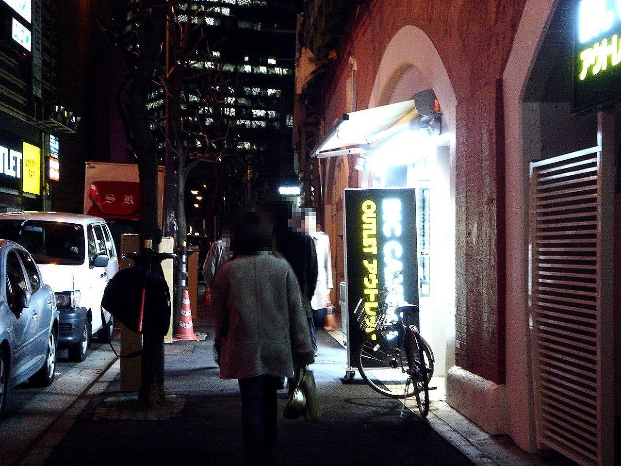 東京ベイ船橋ビビット2013-2012 : ビックカメラアウトレット ...