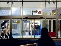 20131110_ららぽーとTOKYO-BAY西館_プレオープン_1746_DSC08607T
