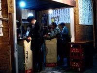 20121102_船橋市本中山3_立ち飲み_ずめかん_1928_DSC09017