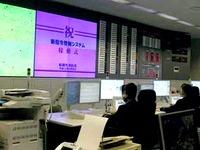 20070425_1912_総合消防情報システム_012