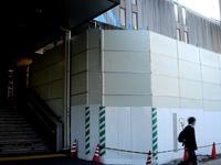 20111006_東日本大震災_JR海浜幕張駅_商業ビル_解体_1626_DSC07311