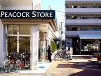 20131224_習志野市袖ケ浦3_おひたし豆_露店_1245_DSC06586T