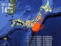 20110314_東北地方太平洋沖地震_地震発生_162