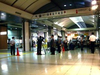 20130628_JR東京駅_JR京葉線_トイレ_事件_2034_DSC03794