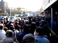 20120303_船橋市市場1_船橋中央卸売市場_ふなばし楽市_0910_DSC06317