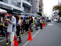 20121027_船橋情報ビジネス専門学校_若幸祭_学園祭_1229_DSC07731